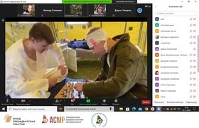 «Эвакогоспиталь Великой Отечественной». Информационное письмо о реализации проекта