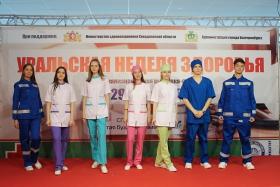 С 26 по 28 марта в Екатеринбурге пройдет 14-ая специализированная выставка «Уральская неделя здоровья»