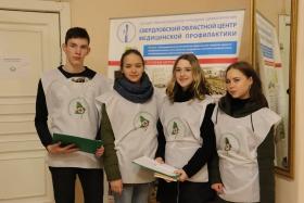 Свыше 100 медорганизаций Свердловской области приняли участие в мероприятиях, посвященных Всемирному дню здоровья