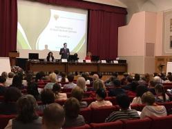 В Москве стартует конференция «Неинфекционные заболевания и здоровье населения России»