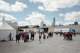 В июне состоится традиционный Уральский Конгресс по здоровому образу жизни
