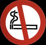 А Вы уже бросили курить?