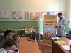 Проект «ПАПА-ШКОЛА» стартовал в Каменск-Уральском