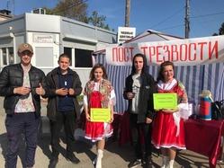 В Свердловской области подведены итоги очередного этапа конкурса «Здоровое село – территория трезвости»