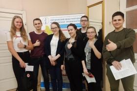 Студенты УрФУ заботятся о своем здоровье